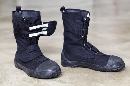 Japanese vegan unisex boots